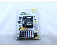 Трансмиттер автомобильный FM MOD. 151/ED 48, с пультом, FM - модулятор, трансмитер для автомобиля