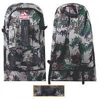 "Рюкзак туристический Stenson ""Sport"" размер 56х33х16см, полиэстер, детский рюкзак, рюкзак, рюкзаки школьные, детские рюкзаки и сумки"