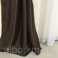 Штори у вітальню ALBO 150х270 cm (2 шт) і ламбрекен коричневий (LS230-12), фото 5