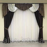 Шторы для зала спальни комнаты с ламбрекеном, жаккардовые шторы ламбрекены в зал кухню спальню гостинную,, фото 4