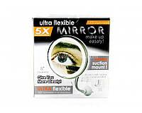 Гибкое зеркало на присоске с подсветкой Ultra Flexible Mirror 5X LED подсветка