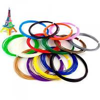 Пластиковая нить стержни для 3D ручки 20 цветов по 10 метров (200 метров) 149565