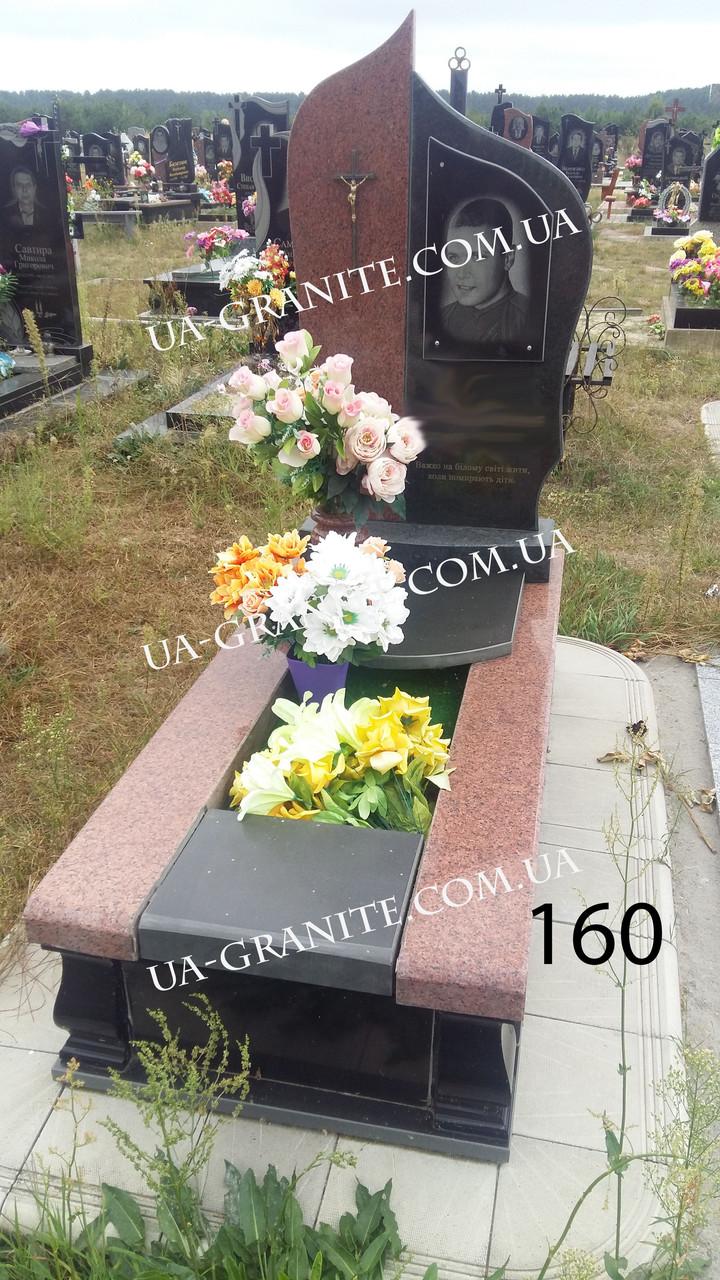 Пам'ятник на цвинтар із граніту для хлопця