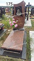 Памятник жіночий комплекс із граніту капуста