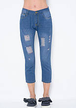 Синие укороченные джинсы с крупной перфорацией и анатомическими потертостями 27