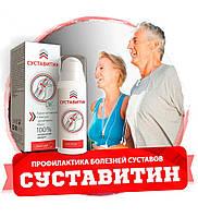 Суставитин - средство для суставов, фото 1