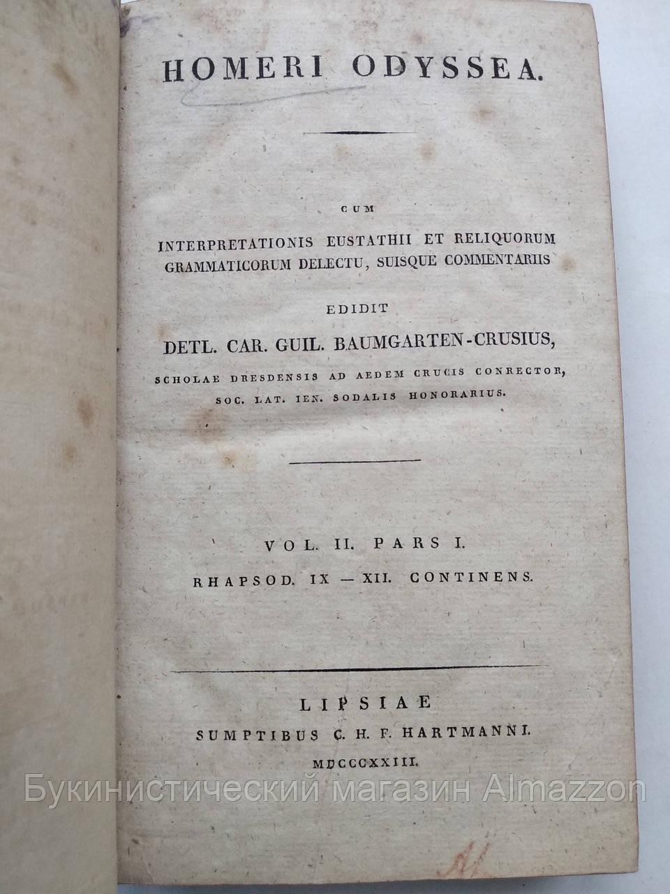 1823 Гомер Одиссея Homeri Odyssea Греческий язык