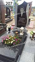 Памятник мужской с крестом