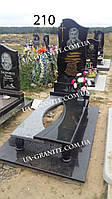 Пам'ятник чоловічий на могилу із сірого граніту