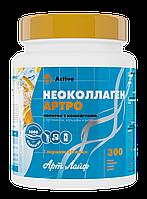 Неоколлаген Артро, напиток с коллагена, 300г, фото 1