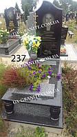 Пам'ятник квітник комплекс із сірого граніту