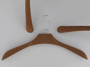 Длина 42 см. Плечики флокированные (бархатные) широкие светло-коричневые