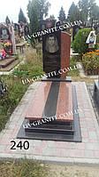 Пам'ятник для друга квітник комплекс із граніту