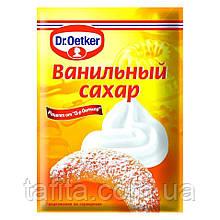 Ванильный сахар Dr.Oetker