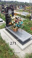 Комплекс надмогильний пам'ятник із сірого граніту