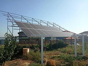 """22 сонячні панелі """"Райзен"""" на залізній фермі."""