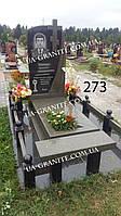 Комплекс надмогилля памятник із маславського граніту