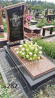 Надмогилля памятник із граніту на могилу
