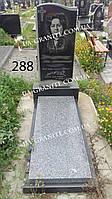 Надгробный памятник из гранита закрыт