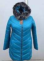 Молодежная зимняя куртка батал, фото 1