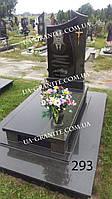 Надмогильний пам'ятник із граніту маславка для батька