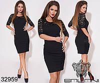 Маленькое черное платье футляр с гипюровыми вставками с 42 по 46 размер