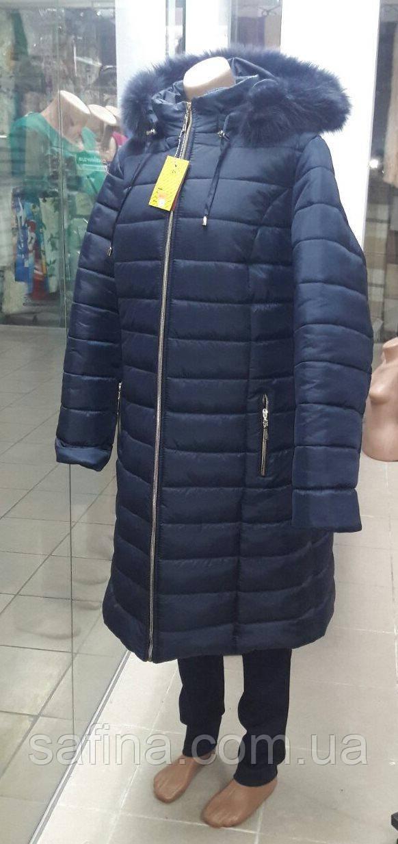 Зимнее пальто батал 48-62 размеры