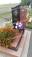 Надмогилля памятник чоловічий із граніту