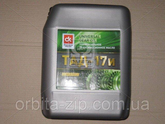 Масло трансмиссионное ТАД-17и (Канистра 10л) 4102871270