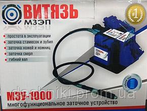 Станок для заточки Витязь МЗУ-1000 (гибкий вал), фото 2