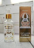 Elizavecca Gold CF-Nest 97% B-Jo Serum 50ml - Сыворотка с экстрактом ласточкиного гнезда  (реплика)