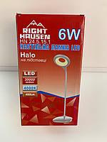 Настольная Лампа LED 6w Right Hausen Halo