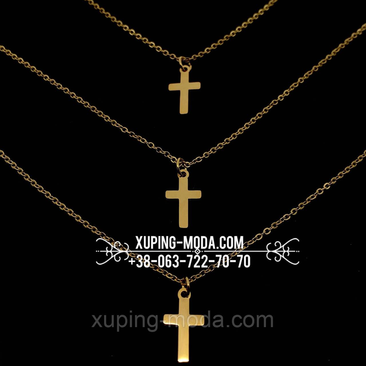 Подвеска женская с крестиками. Цепочка с крестиком