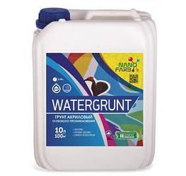 Грунтовка акрилова глибокого проникнення Watergrunt Nano farb 10 л