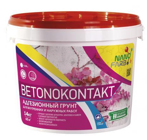 Адгезійна грунтовка універсальна Betonokontakt Nano farb 14 кг