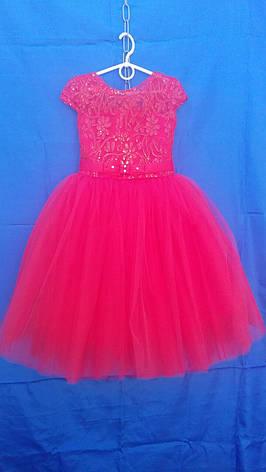 Детское платье для девочки нарядное р. 5-6 лет опт евро сетка, фото 2