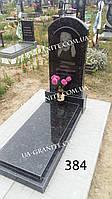 Ексклюзивні пам'ятники в хустці із граніту лабрадорит