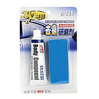 Body Compound (Боди Компаунд) - средство для удаления царапин, фото 1