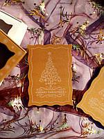Новорічна листівка 12 см х 16,5 см, Крафт ялинка