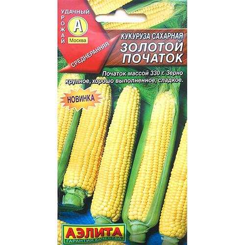 Семена Кукуруза Золотой початок  7г  (Аэлита)