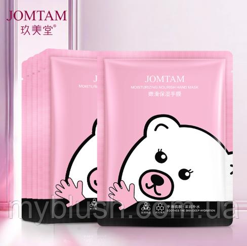 Питательная маска-перчатки для рук JOMTAM Hand Mask Gentle Refreshing Moisturizing 35 g (1 пара)
