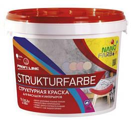 Структурна фарба Strukturfarbe Nano farb 15.3 кг