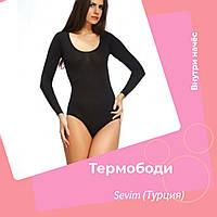 Термободи женское , круглая вырезанная горловина. Sevim (Турция) s,m
