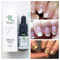 Масло для лечения ногтей от онихолизиса Rufus тимьян 10 ml