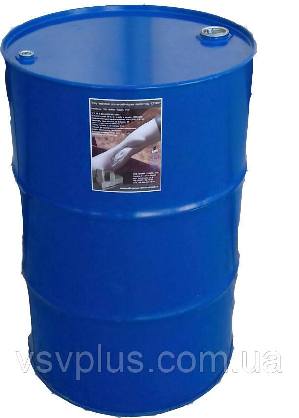 Пленкообразующий пенообразователь СОФИР AFFF бесцветный жидкий 200 л