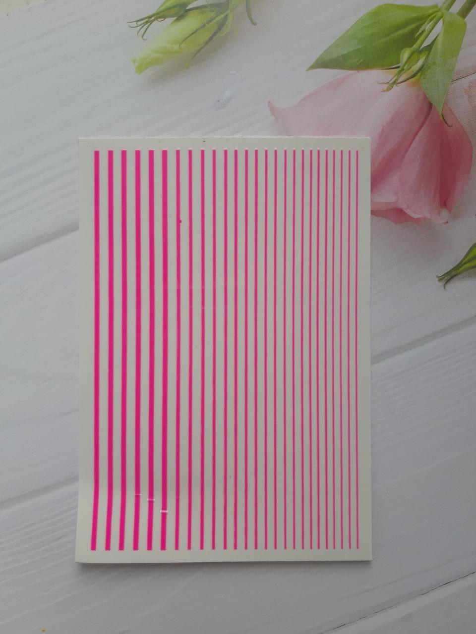 Гибкая лента для маникюра розовая