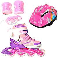 Роликовые коньки Ролики детские Jaguar Combo Disney ( + защита + шлем ) 39-42, Pricess Pink (2T3007E)