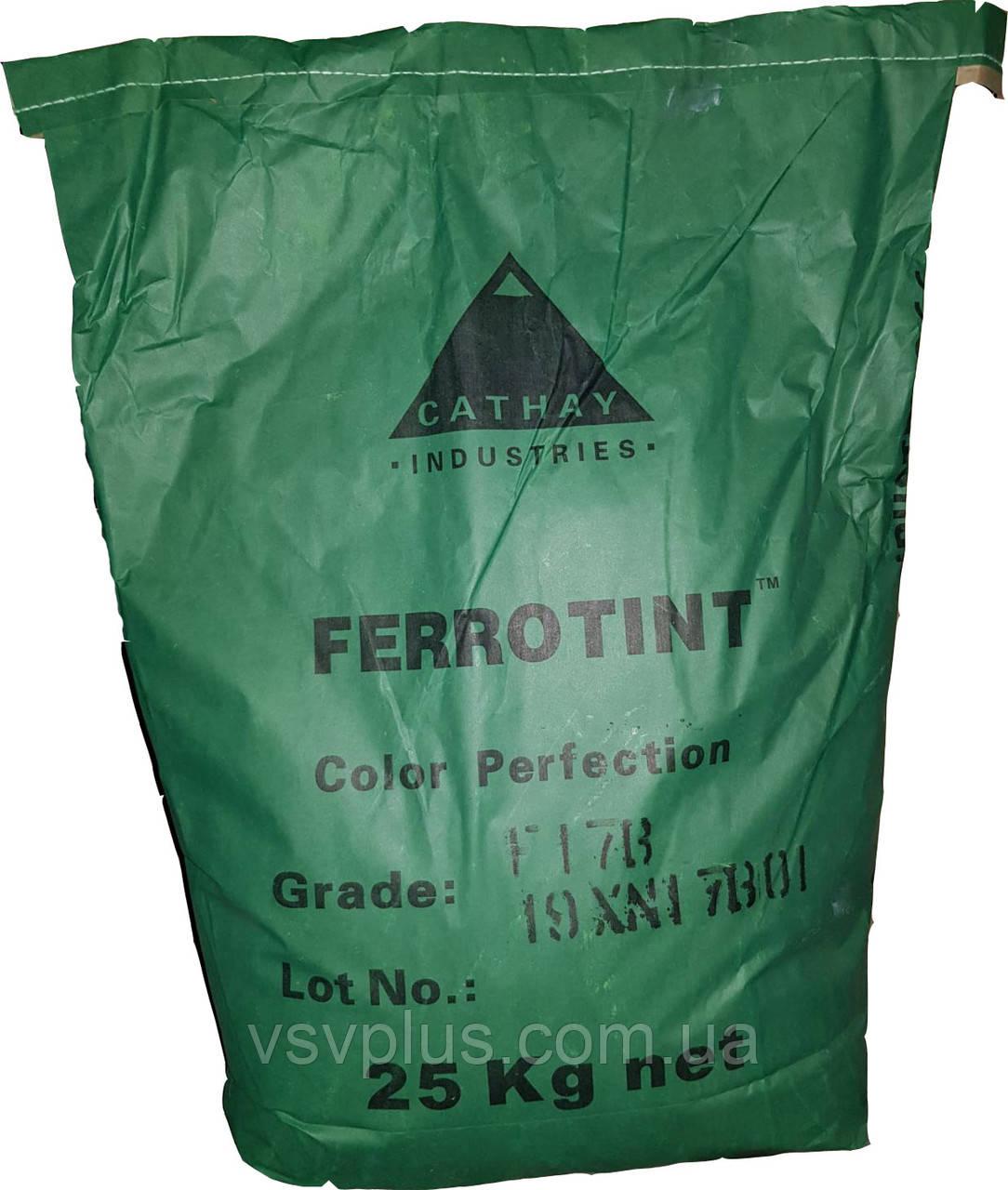 Пігмент окис хрому зелений FERROTINT F 17 B сухий Китаю 25 кг