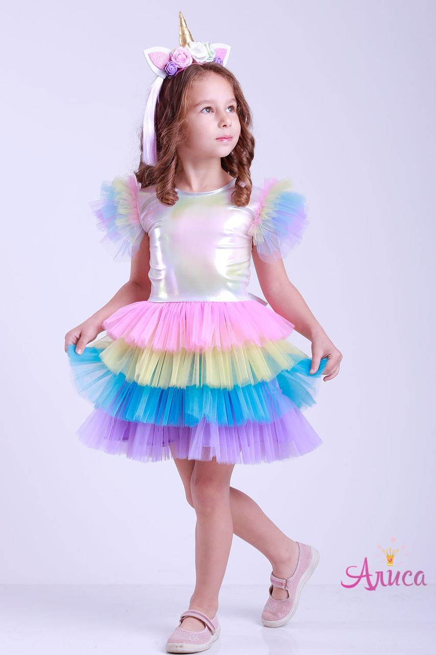Карнавальный костюм Единорожка для девочки