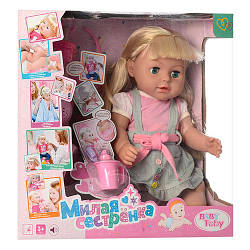 Кукла-Пупс музыкальная Милая Сестренка 317013-13-5-13B7-B15